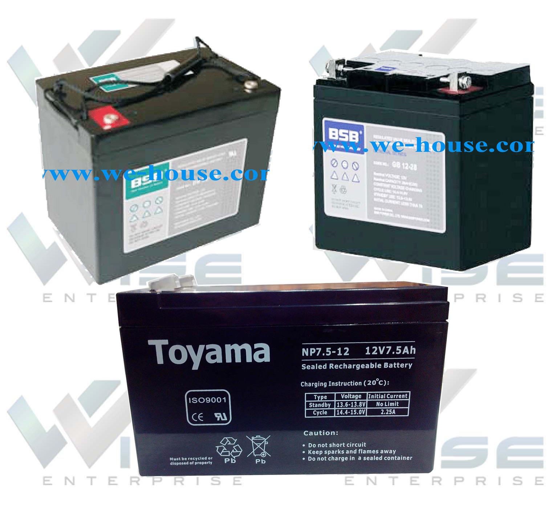 แบตเตอรี่เครื่องสำรองไฟ/ไฟฉุกเฉิน Sealed Load Acid Batteries